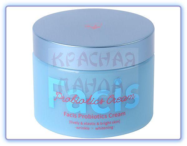 Крем для лица с пробиотиками Facis Probiotics Cream
