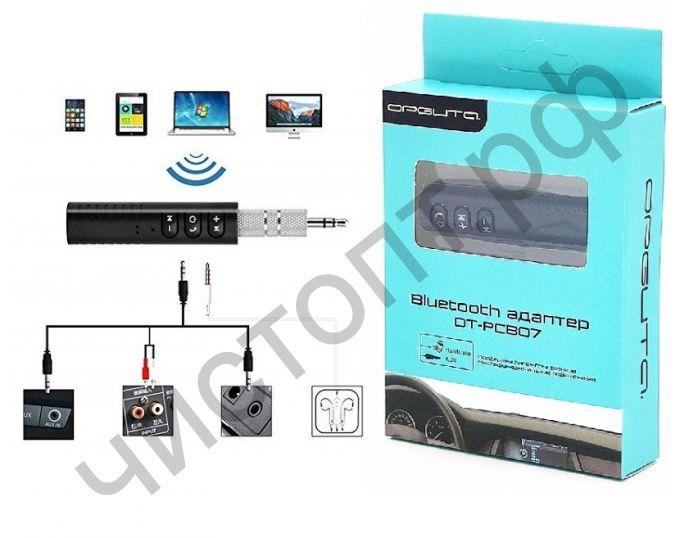 Адаптер Bluetooth receiver подключ. AUX, аккум. ,микроф. OT-PCB07