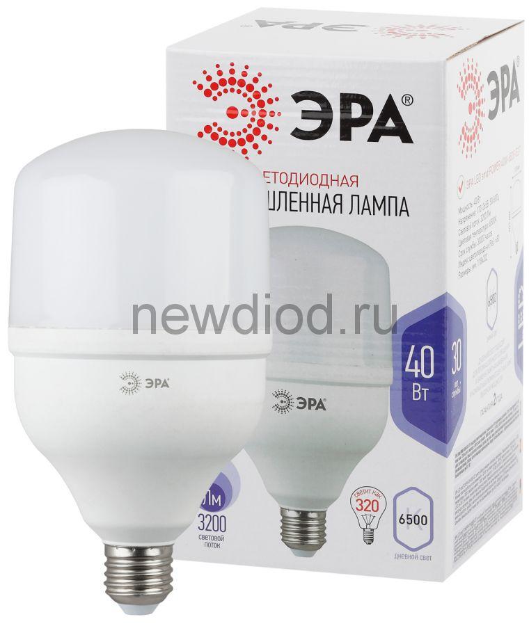 Лампы СВЕТОДИОДНЫЕ POWER LED POWER T120-40W-6500-E27 ЭРА (диод, колокол, 40Вт, хол, E27).