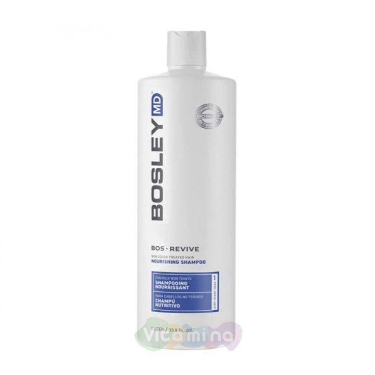 BOSLEY MD Шампунь-активатор от выпадения и для стимуляции роста волос (неокрашенных волос) BOSRevive Non Color Treated Hair Nourishing Shampoo