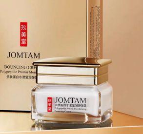 Полипептидный протеиновый увлажняющий крем JOMTAM BOUNCING CREAM 50g