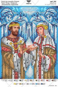 Virena А4Р_594 Святые Пётр и Феврония схема для вышивки бисером купить оптом в магазине Золотая Игла
