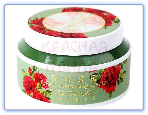 Крем для лица с экстрактом розы Jigott Rose Flower Energizing Cream