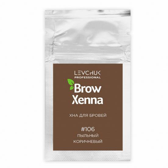 BrowXenna хна для бровей #106, пыльный коричневый (саше-рефилл), 6 г.