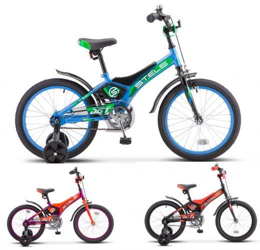 Детский велосипед Stels Jet 2020 2021