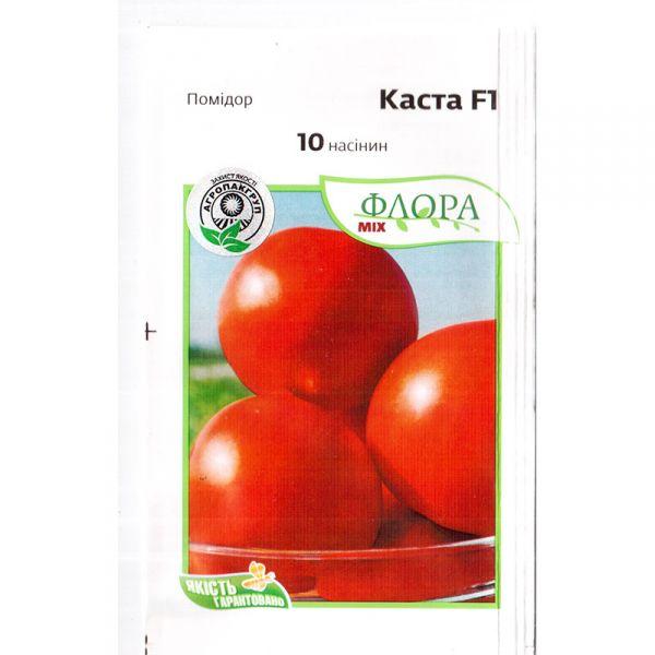 """""""Каста"""" (10 семян) от Clause, Франция"""