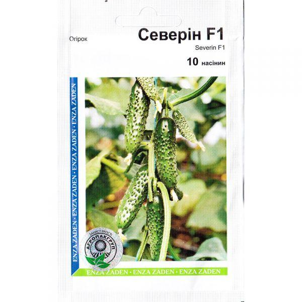"""""""Северин"""" F1 (10 семян) от Enza Zaden, Голландия"""