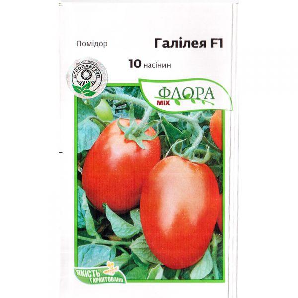 «Галилея» F1 (10 семян) от Hazera, Израиль