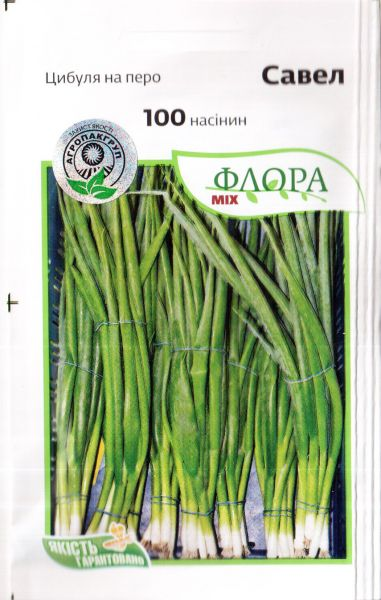 «Савел» (100 семян) от Hazera, Голландия