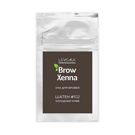 BrowXenna хна для бровей Шатен #102, холодный кофе (саше-рефилл), 6 г.