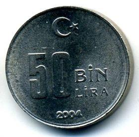 Турция 50000 лир 2004