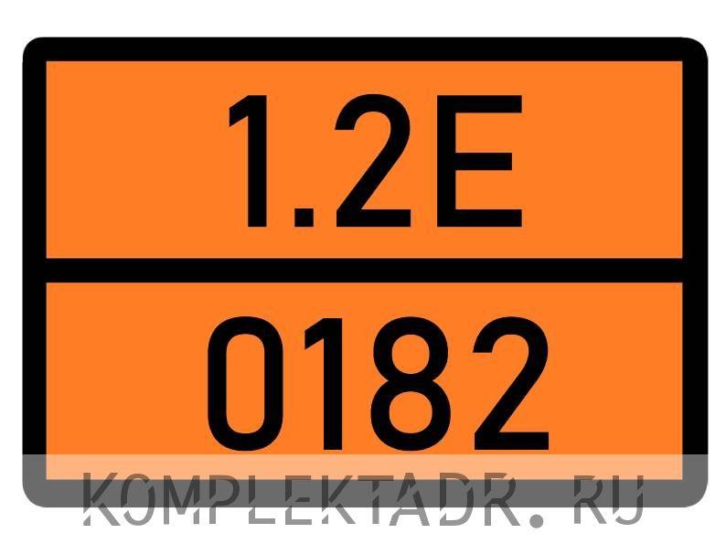 Табличка 1.2Е-0182