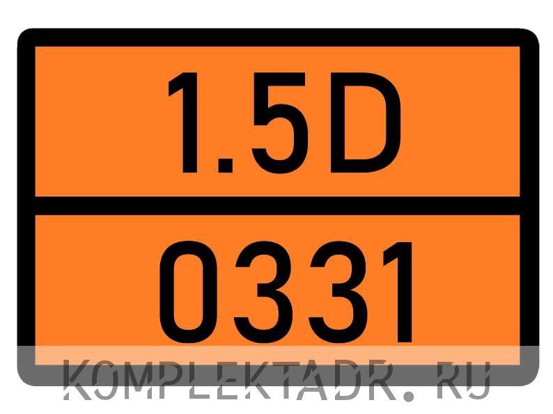 Табличка 1.5D-0331