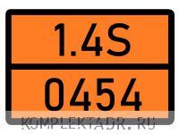 Табличка 1.4S-0454