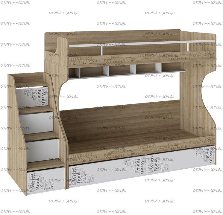 Кровать двухъярусная Оксфорд СМ-139.11.012 с лестницей комодом
