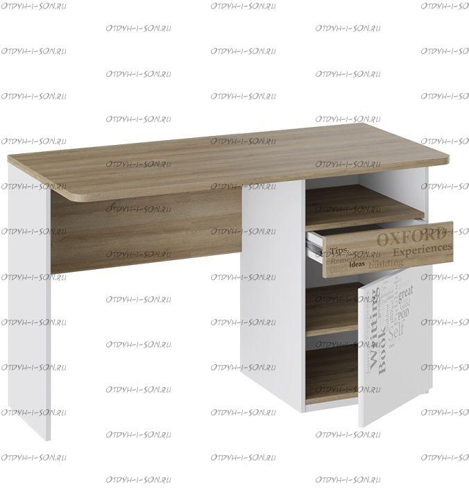 Стол с ящиками Оксфорд ТД-139.15.02 (116х59х76)