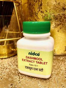 Дашамул экстракт в таблетках, Dashmool Extract Tablet, 30 таб.
