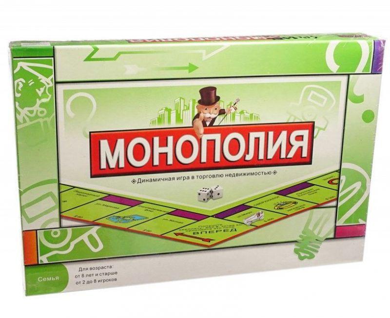 Настольная Экономическая Игра Монополия