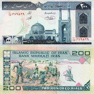 Иран - 200 Риалов 1982 UNC