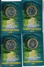 Набор монет Лунный календарь Гана 2018  8 монет в блистерах