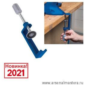 Струбцина для Kreg Pocket-Hole Jig 520 / 720 KPHA760 Новинка 2021 года !