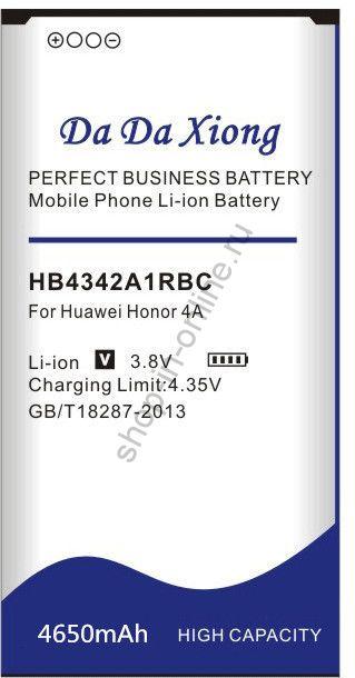 Аккумулятор HB4342A1RBC 4650 мАч Япония