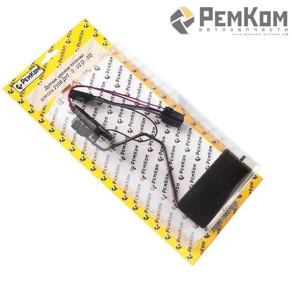 RK02026 * 21082-3827010 * Датчик уровня топлива для а/м 2108 ДУТ-2-02 (2-02)