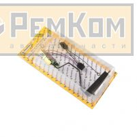 RK02052 * 2110-3827010 * Датчик уровня топлива для а/м 2110 - 2112 ДУТ - 1 - 02 (1 - 02) (металл. корпус)
