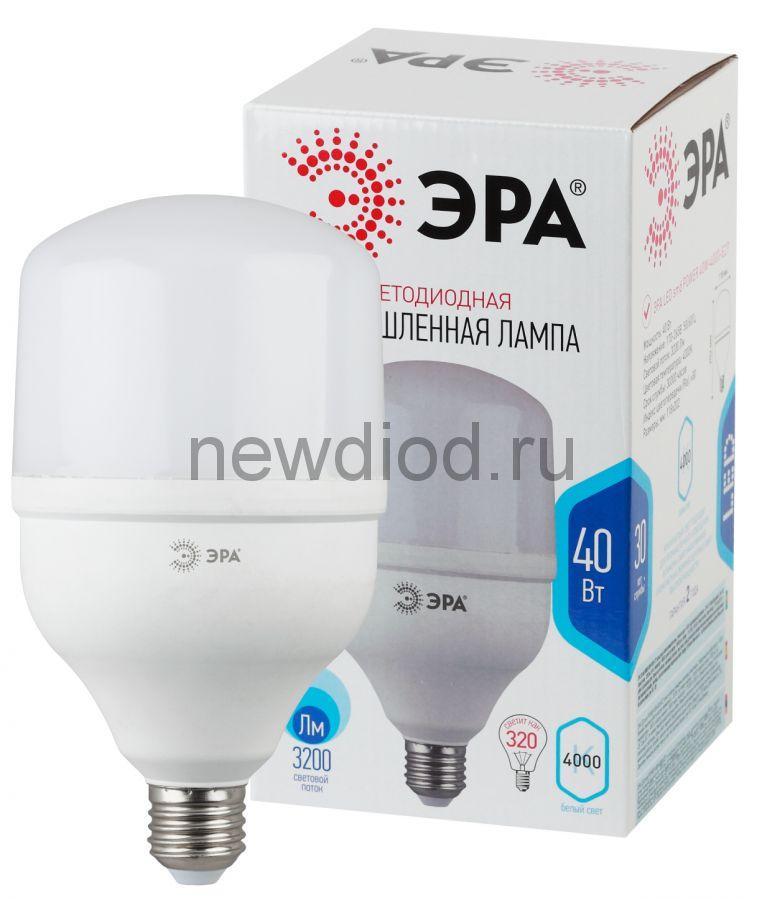Лампы СВЕТОДИОДНЫЕ POWER LED POWER T120-40W-4000-E27  ЭРА (диод, колокол, 40Вт, нейтр, E27