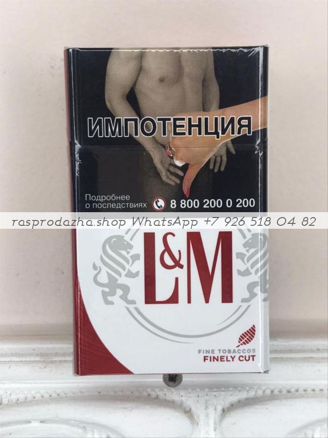 LM Red Label ( ЛМ красный) от 1 коробки (50 блоков)