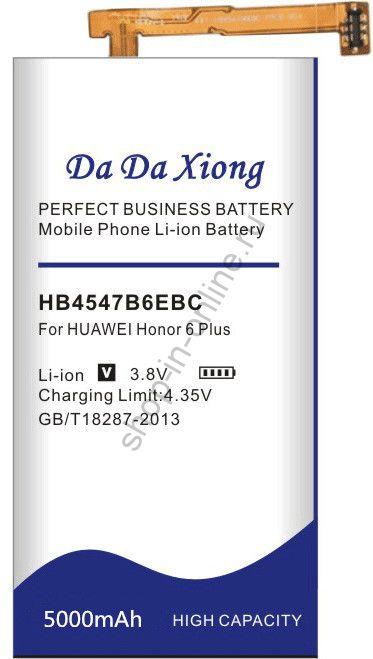 Аккумулятор HB4547B6EBC 5000 мАч Япония