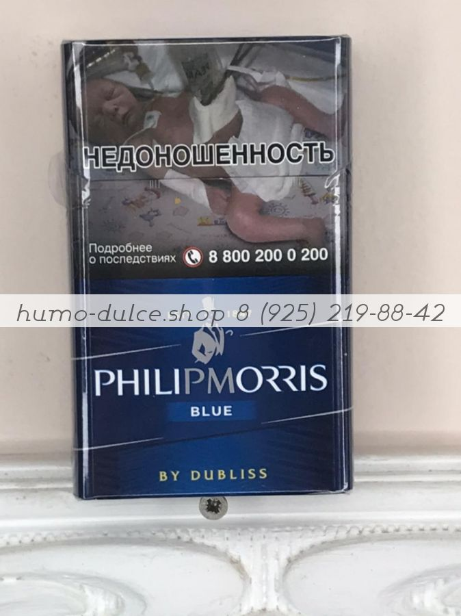 Philip Morris Blue (Филип Моррис Синий) от 1 коробки (50 блоков)