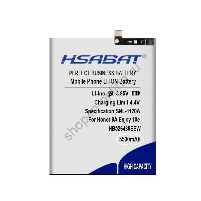 Аккумулятор HB526489EEW 5500 мАч