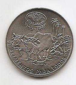 50 лет Продовольственной программе (ФАО) 1 песо Куба 1995