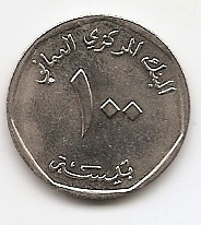 100 байз (Регулярный выпуск) Оман 1984 - ١٤٠٤