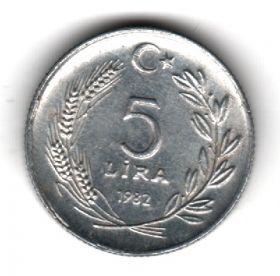 Турция 5 лир 1982