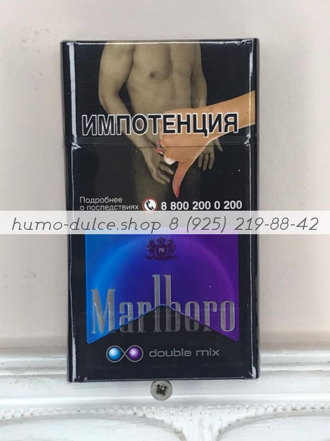 Marlboro Double Mix Compact от 1 коробки (50 блоков)