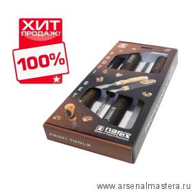 SALE  Набор долото  Narex WOOD LINE PROFI (4, 6, 10, 12мм) 4 шт в картонной коробке 863600 ХИТ!