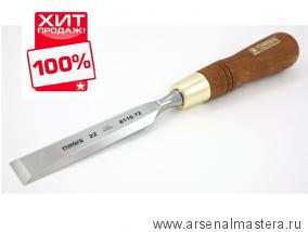 Стамеска плоская  полированная NAREX  PREMIUM 22 мм  арт. 811672 ХИТ!