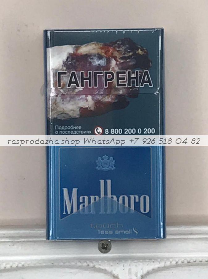 Marlboro Touch Compact минимальный заказ 1 коробка (50 блоков) можно миксом