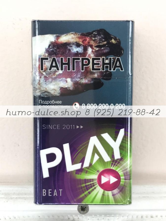 Play Beat Compact от 1 коробки (50 блоков)