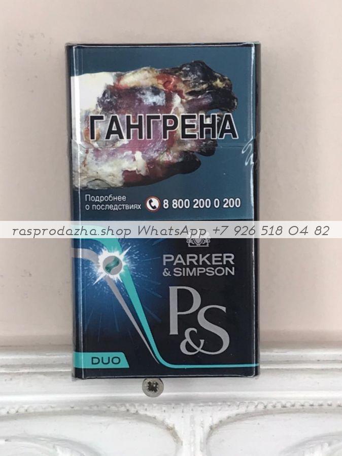Parker&Simpson  Compact Duo минимальный заказ 1 коробка (50 блоков) можно миксом