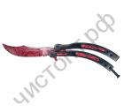 Нож перочинный PT-TRK02 (Кровавая паутина) Бабочка (9/24см)