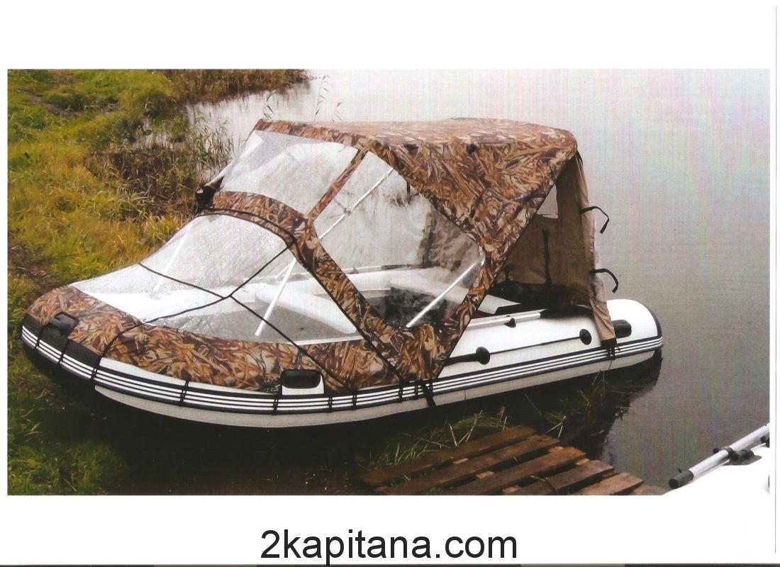 Тент Комбинированный для лодок ПВХ 450-500 (Ходовой + носовой)