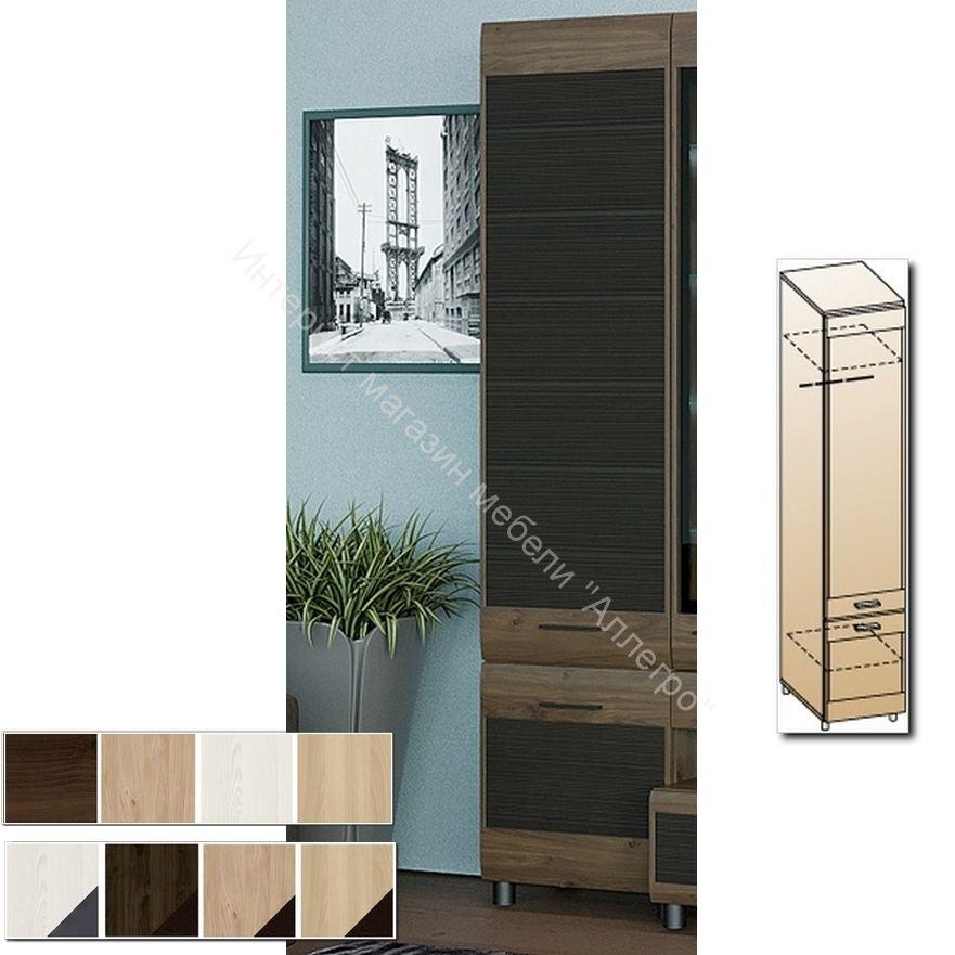 Шкаф для одежды и белья ШК-2621 Камелия
