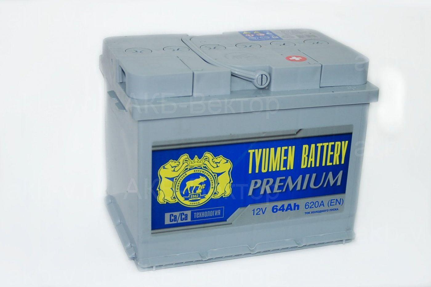 Tyumen Premium 64Ач 620А(EN)