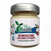 Кокосовое сгущеное молоко на тростниковом сахаре Bio food, 240 грамм