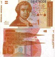 Хорватия - 1 Динар 1991 UNC
