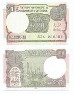 Индия 1 Рупия 2015 UNC