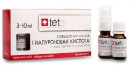 гиалуроновая кислота + коллаген и эластин